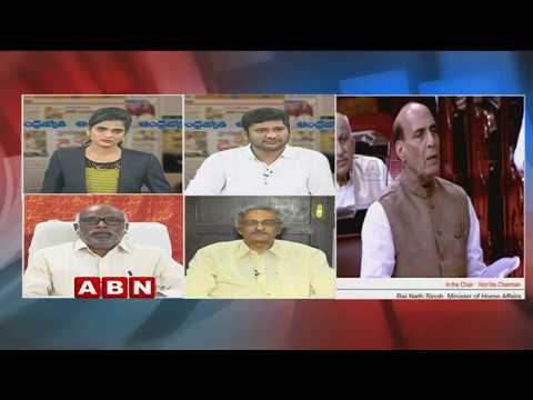 Debate on G V L Narasimha Rao comments on AP Special Status in Rajya Sabha | Public Point | Part 2