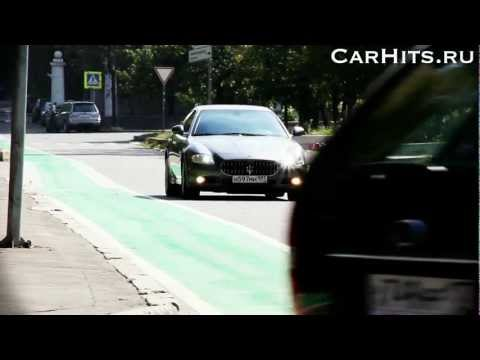 Maserati Quattroporte S, обзор