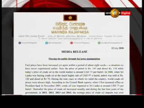 rajapaksa calls for |eng