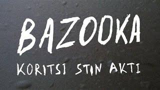 Bazooka - Koritsi Stin Akti (Official Music Video)
