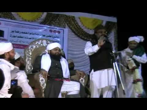 Sayyad Amin Ul Qadri Sahab [jashne Aitrafo Khidmat Part 02].flv video