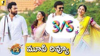F2 | Fun And Frustration | Telugu (Tollywood) Movie Review | Venkatesh | #UTFReviews