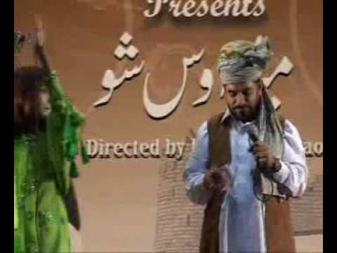Music video Pashto Dubai Show Mirawas Song - Music Video Muzikoo