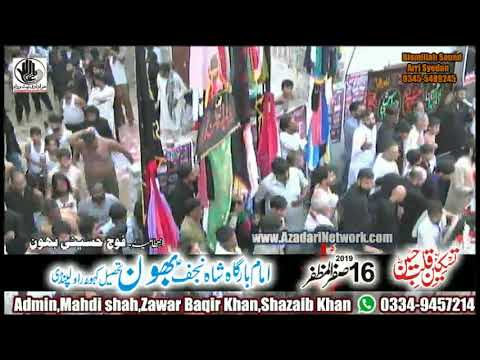 Live Majlis Aza 16 Safar bhon Kahuta Road Rwp 2019
