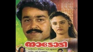 Kochi - Naadody 1992:Full Malayalam Movie
