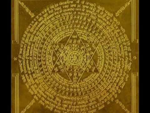 Maha Lakshmi Aarti video