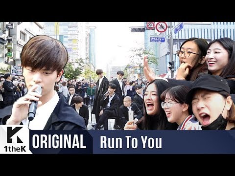 RUN TO YOU런투유: BTOB비투비 _ Missing You그리워하다