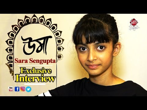 Uma | Sara Sengupta | Exclusive interview | uma Bengali Movie 2018 | Srijit mukherjee movie