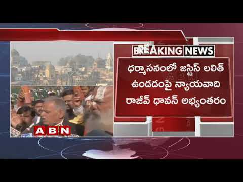 Supreme Court's Five Judge Constitution Bench To Hear Ayodhya Case today | ABN Telugu