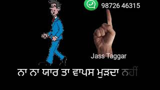 download lagu R Nait /tere Pind Song Status Whatsapp gratis