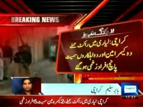 Rocket attack on media in Lyari Karachi, 2 media person and 2 policemen injured