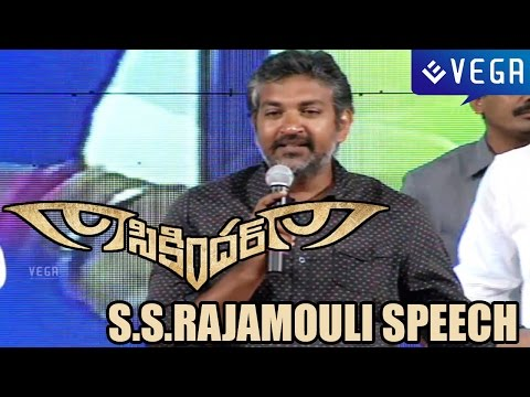 S S Rajamouli Speech at Sikindar Audio Launch
