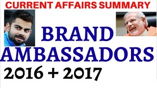 Brand Ambassadors of 2016 | 2017 -  TOP CURRENT AFFAIRS -One liner GK