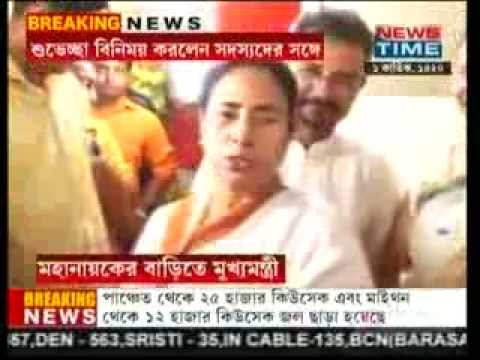 WB CM Ms. Mamata Banerjee at the residence of Mahanayak Uttam Kumar on the occasion of Lakshmi Puja
