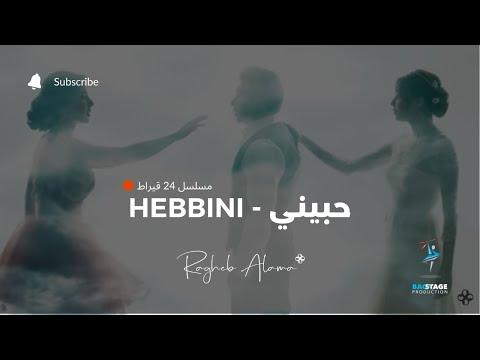 Elissa ... Ila Kol Elli Bihebbouni - Video Clip 2018   إليسا ... إلى كل اللي بيحبوني - فيديو كليب