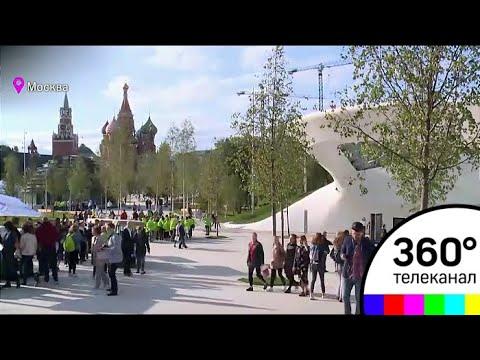 Грандиозный парк Зарядье открыт на день города в Москве