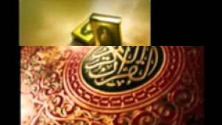Quran Audio English Translation Only Chapter 34 114Sheba Saba