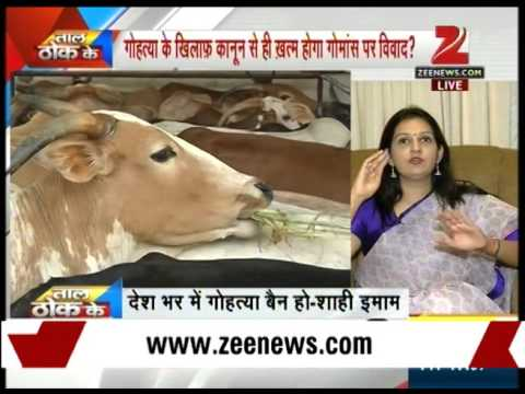 Will PM Modi put a full stop on Beef ban?