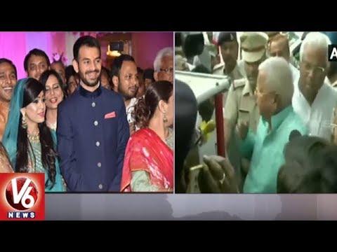 RJD Chief Lalu Prasad Yadav Granted 5-Day Parole For Son's Wedding | V6 News