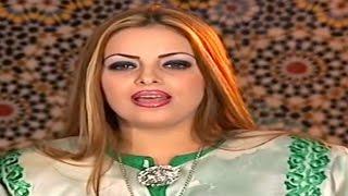 Bnat Oudaden - Taslit | Music, Maroc, Tachlhit ,tamazight, souss