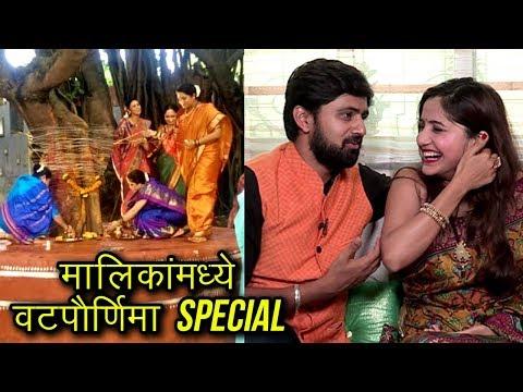 Vatapornima Special | Kunku Tikali Aani Tattoo, Navra Asava Tar Asa | Shashank ketkar