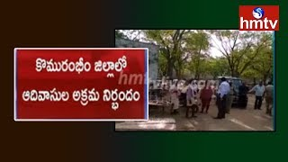 HIgh Court Response on Human Rights Petition | Tribal in Bondage  | hmtv