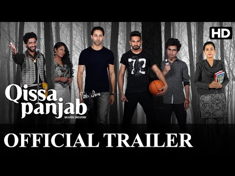 Qissa Panjab | Official Punjabi Movie Trailer