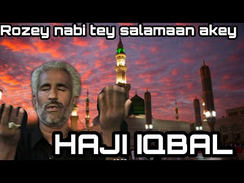 Haji Iqbal - Rozey Nabiy Tey (jaloos) video