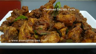 Chettinad Chicken Curry - Hot and Spicy Chettinad Chicken Curry
