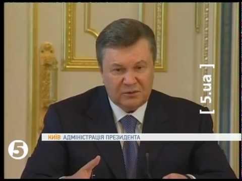 Янукович: Україну треба зробити небезпечною