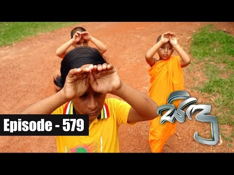 Sidu | Episode 579 25th October 2018