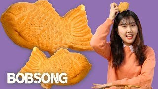 [ㅂㅅ] Ariana Grande(아리아나 그란데) - Thank U, Next(cover by 홍다혜)