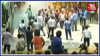 BJP Youth Wing Protest Against The Kannur Slaughter