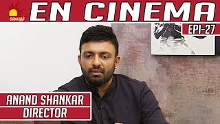 It is hard to bring Other Language Hero to Tamil Market : Anand Shankar | Kalaignar TV