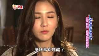 【GoGo捷運】第4集《板南線-忠孝新生站》