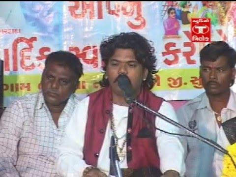 Jayanti Vagh Sindhudi Ni Sikotar No Mandvo 2016 Sikotar No Dj Mandvo - 1