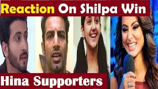 9 Starts Who Supported Hina Khan Throughout|| Reaction On Shilpa Win|| Bigboss 11