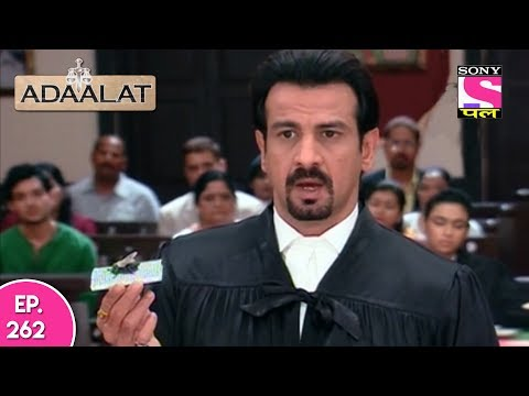 Adaalat - अदालत  - Episode 262 - 11th June, 2017
