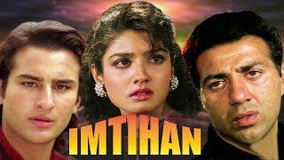 Imtihan Full Movie | Sunny Deol Hindi Action Movie | Saif Ali Khan | Raveena Tandon |Bollywood Movie
