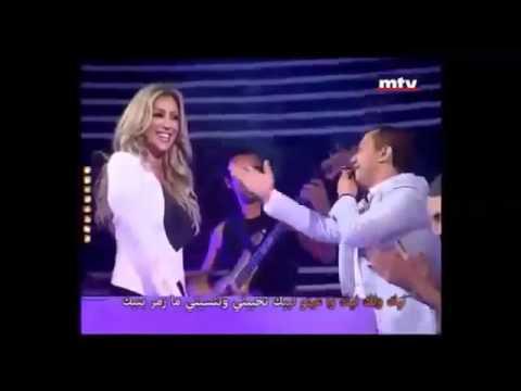 ali al deek (antakya)