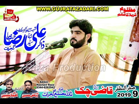 Zakir Syed Ali Raza | 9 Safar 2019 | Qazi Chak Gujrat || Raza Production