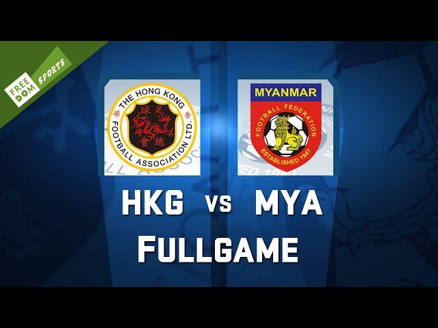 【LIVE】 AFC U23 HKG v.s MYA/Freedom Sports