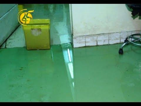 Zewditu Hospital`s Laboratory Is Facing A Problem   - ታካሚዎችን የሚያስተናግደው የዘውዲቱ ሆስፒታል ላቦራቶሪ በሽንት ቤት ፍሳሽ