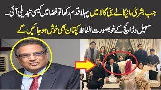 Sohail Warraich Column On Imran Khan Marriage