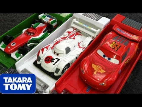 Cars 2 Tomica Shooter Box Launcher Lightning McQueen Takara Tomy toys Disney Pixar Blucollection