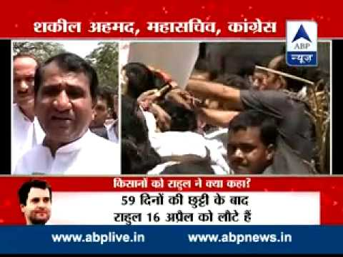Farmers showed their anger against Modi govt to Rahul Gandhi: Shakeel Ahmed to ABP News