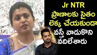 YSRCP MLA Roja Gets Emotional About Jr NTR and Fires On Chandrababu Naidu and Balakrishna