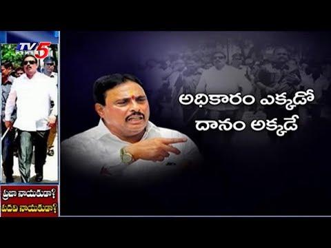 దానం రాజకీయంపై వెల్లువెత్తుతున్న విమర్శలు | Danam Nagender Politics | TV5 News