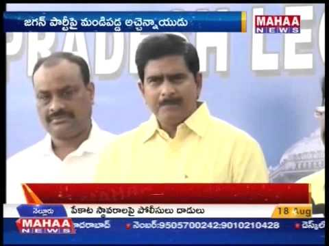 Devineni Uma Press Meet Live From Assembly -Mahaanews
