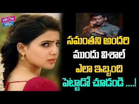 Vishal Troubles Samantha At Abhimanyudu Movie Event | Tollywood | YOYO Cine Talkies